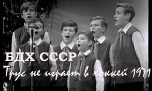 Большой детский хор